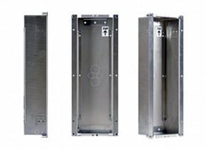 Baudisch Unterputzkasten 2-fach Tief für SIP-Modulsystem. Befestigung von vorne (VV)